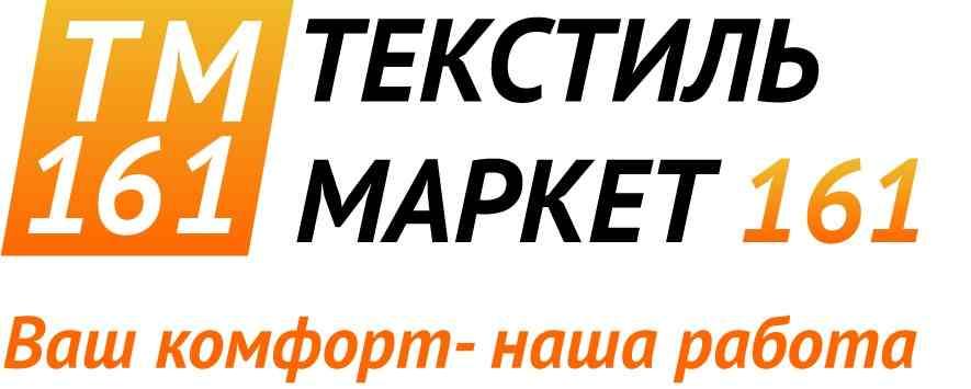 Интернет-магазин Текстиль Маркет 161