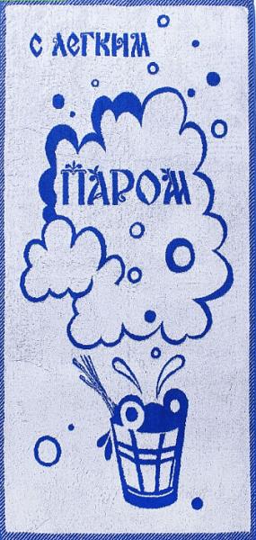 """Полотенце банное """"Авангард"""""""